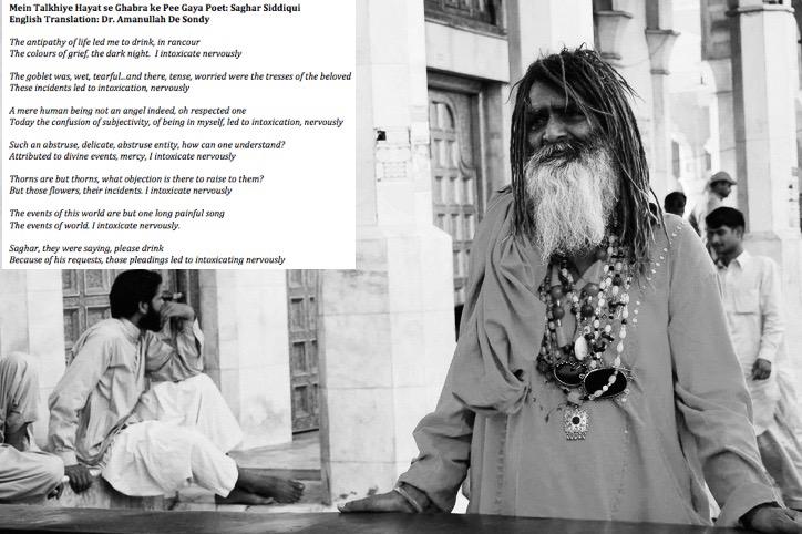 Mein Talkhiye Hayat se Ghabra ke Pee Gaya Poet: Saghar Siddiqui