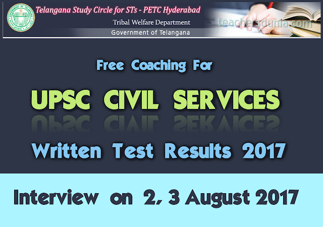 TS-Study-Circle-UPSC-Civil-Services-Free-Coaching-Results-Interview-2017