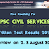 TS Study Circle UPSC Civil Services Free Coaching 2017 Results, Interview