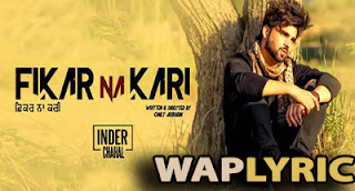 Fikar Na Kari Songs Lyrics