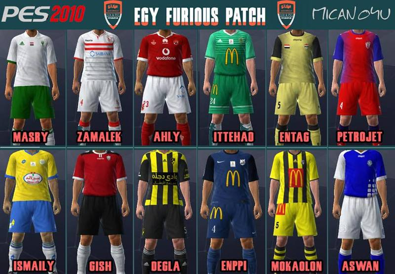 Pes 2010 ballpack v7. 0 by mateusnkc pes patch.