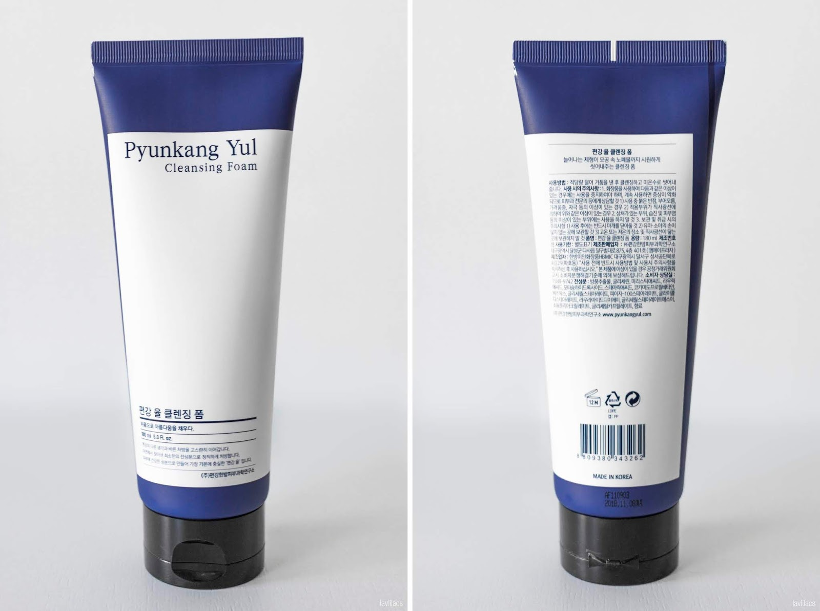 lavlilacs Pyunkang Yul Cleansing Foam tube front and back