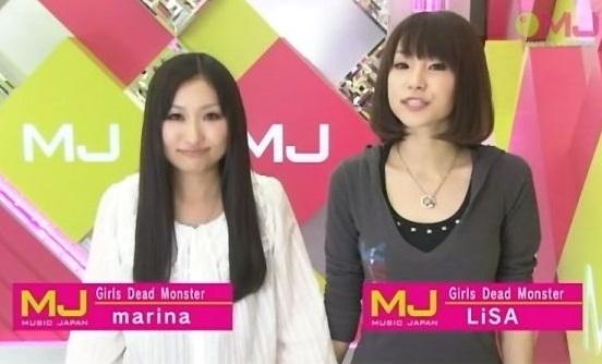 Girls Dead Monster