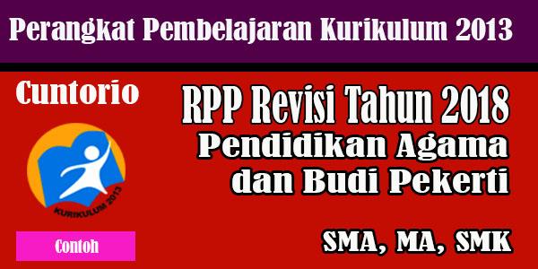 RPP K13 SMA Pendidikan Agama Revisi 2018