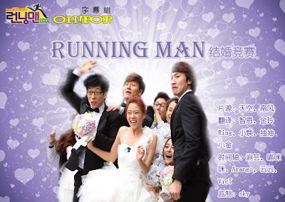 娛聞樂區: [全場中字] 120513 Running Man Ep94 結婚競賽 [迅雷下載]