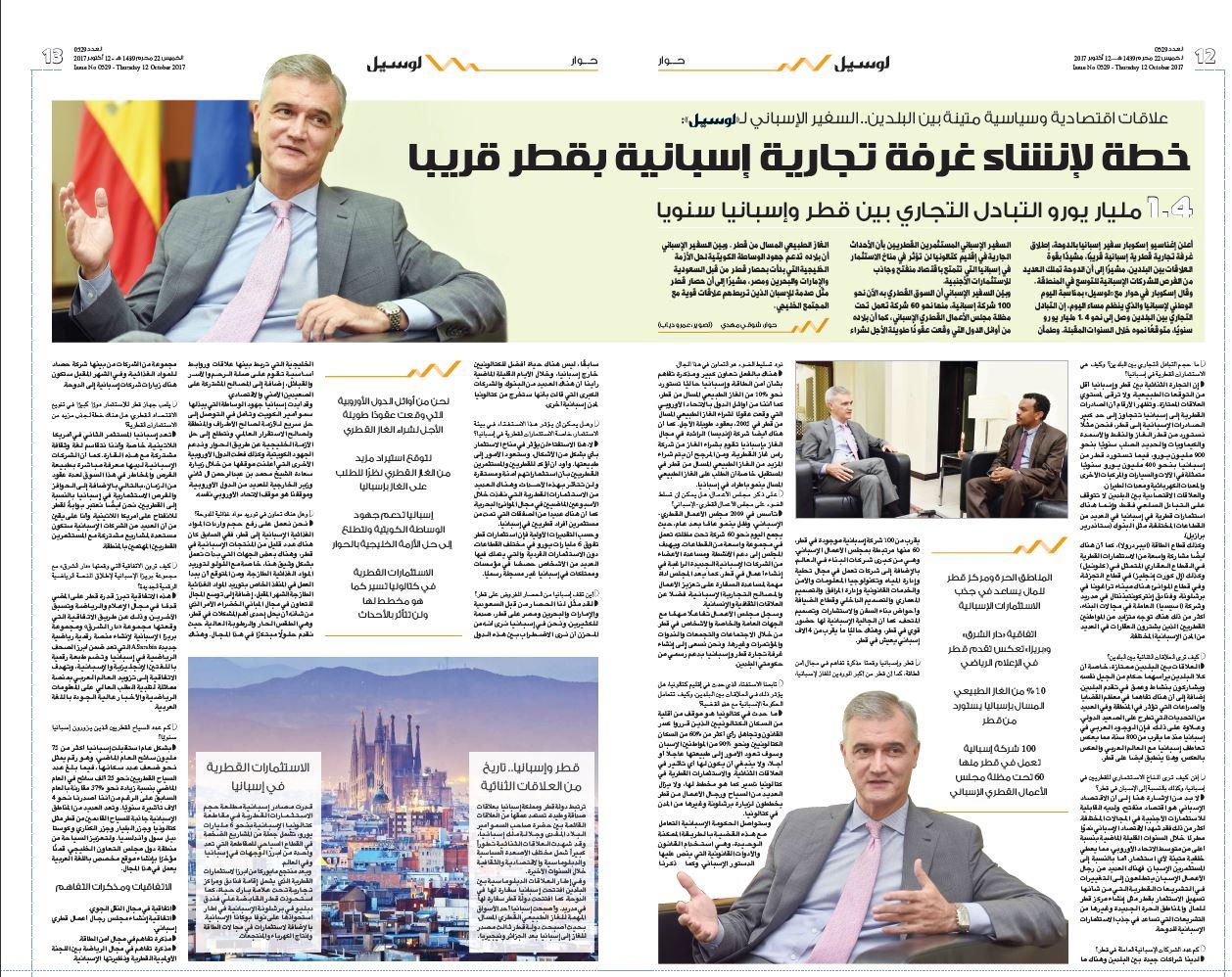 3928020cf ولتعزيز السياحة من منطقة دول مجلس التعاون الخليجي، قمنًا مؤخرًا بإنشاء موقع  مخصص باللغة العربية يعمل في هذا المجال.