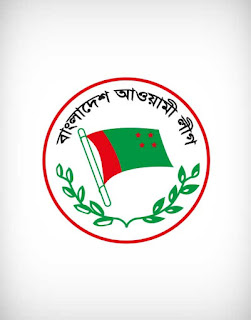 bangladesh awami league vector logo, bangladesh awami league logo vector, bangladesh awami league logo, bangladesh awami league, bangladesh awami league logo ai, bangladesh awami league logo eps, bangladesh awami league logo png, bangladesh awami league logo svg