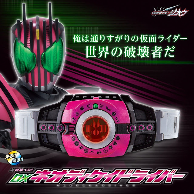 DX Neo DecaDriver + All New Rider Cards Official Images!