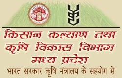 Madhya Pradesh 1041+ 1035 Vacancies in Krishi Vibhag