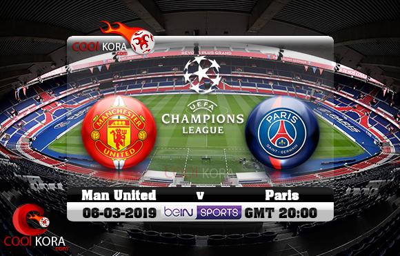 مشاهدة مباراة باريس سان جيرمان ومانشستر يونايتد اليوم 6-3-2019 في دوري أبطال أوروبا