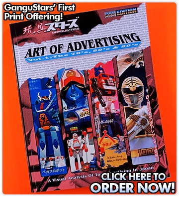 http://www.blurb.com/b/7766083-art-of-advertising