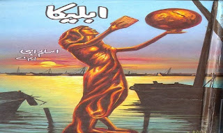 Ableeka Complete Urdu Novel all 7 Parts in Single PDF File Ableeka Complete Urdu Novel by Aslam Rahi