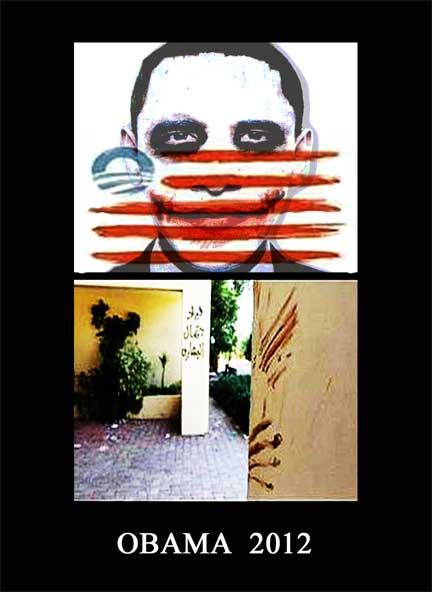 https://4.bp.blogspot.com/-mawx_D-Rj3w/UF-wGOzOMzI/AAAAAAAABwY/7l9zZjWmcVE/s640/Obama+-+Benghazi+Election+Poster.jpg