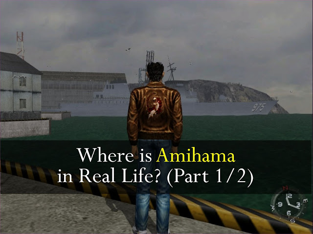 Where is Amihama in Real Life? (Part 1/2)
