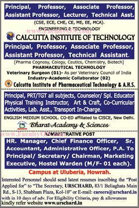 Calcutta Institute of Technology Kolkata wanted Professor