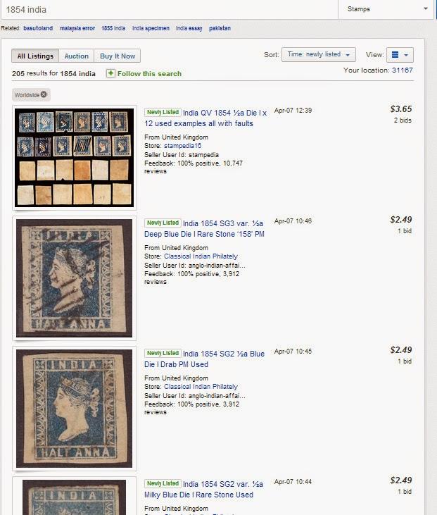 GANDHI STAMPS CLUB: Rare antique Indian stamps value : India 1854 QV