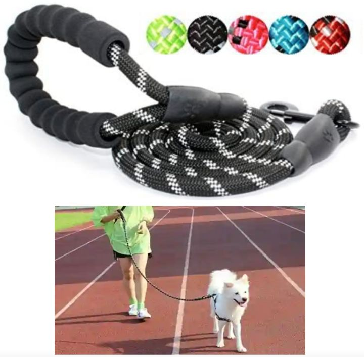 Heima Dog Leash - 5ft Padded BaaPet Rope for Pet Dogs
