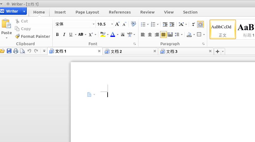WPS Office: Good Free Microsoft Office Alternative for Linux Users