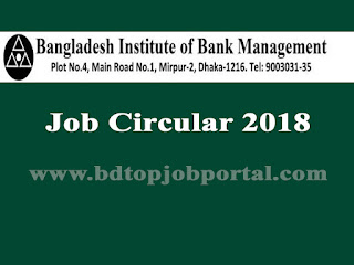 Bangladesh Institute of Bank Management Job Circular 2018