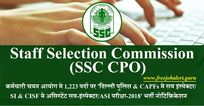 Staff Selection Commission, SSC, SSC CPO, SSC Recruitment, Delhi Police, SI, ASI, Assistant Sub Inspector, Sub Inspector, Graduation, Latest Jobs, Hot Jobs, ssc cpo logo