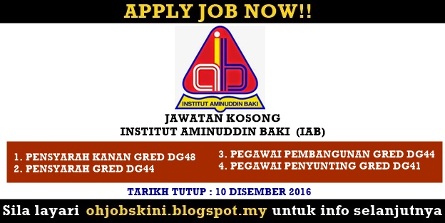 Jawatan Kosong Institut Aminuddin Baki (IAB)