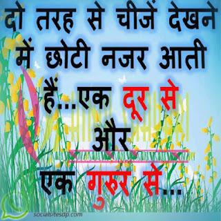 Brahma Kumari whatsapp dp