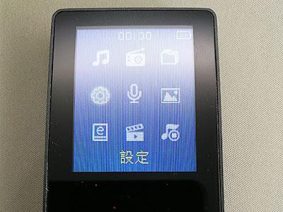 多機能のAGPtEK MP3プレーヤー M07