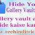 Gallery vault app hide kaise kare