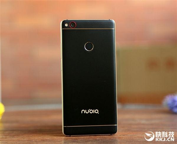 Nubia Z11 Black Gold Edition