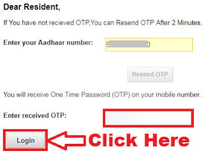 how to change my name and dob in aadhar card