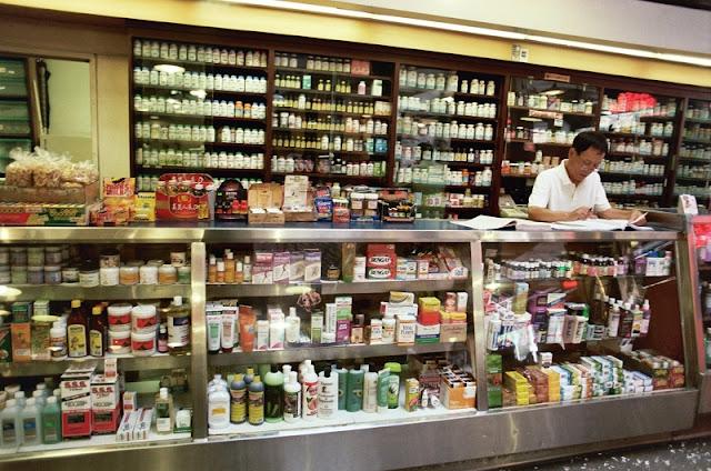 Farmácias em Los Angeles