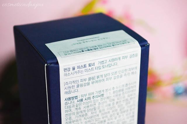 Pyunkang Yul Mist Toner  label