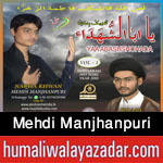 http://www.nohaypk.com/2015/10/mehdi-manjhanpuri-nohay-2016.html