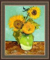 Слънчогледи-по Ван Гог
