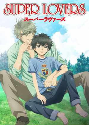 Super Lovers [10/10] [HDL] 110MB [Sub Español] [MEGA]