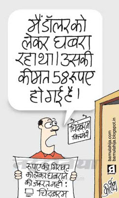 rupee cartoon, chidambaram cartoon, finance, indian political cartoon