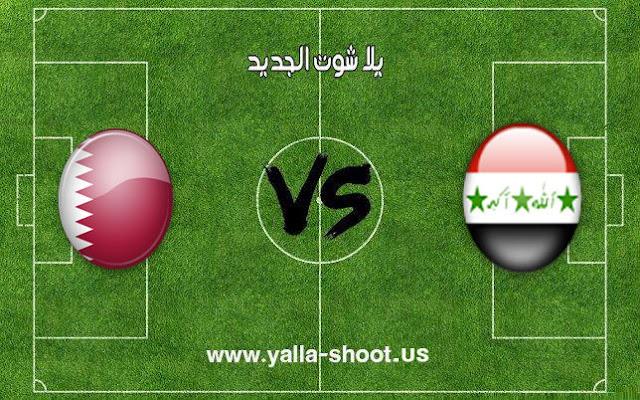 اهداف مباراة منتخب العراق وقطر اليوم 22-01-2019 كأس آسيا 2019
