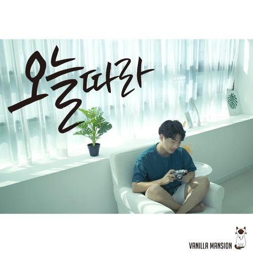 Vanilla Mansion – 101호 – Single