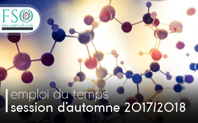 SVI S3 : Emploi du temps Session Automne 2017/2018