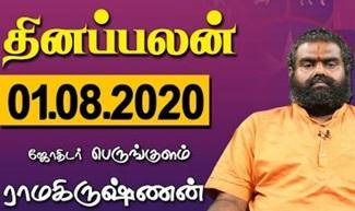 Raasi Palan 01-08-2020 | Dhina Palan | Astrology | Tamil Horoscope