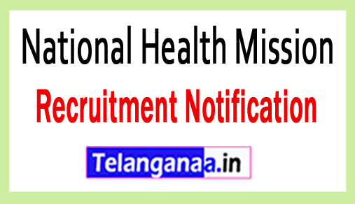 National Health Mission NHM Recruitment