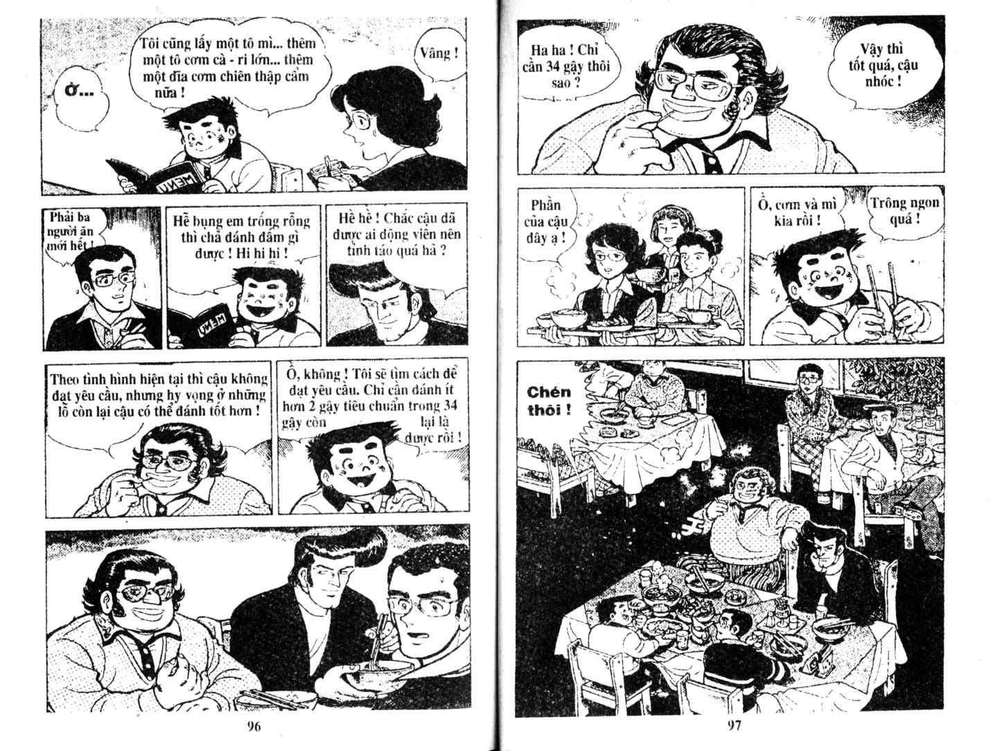 Ashita Tenki ni Naare chapter 12 trang 47