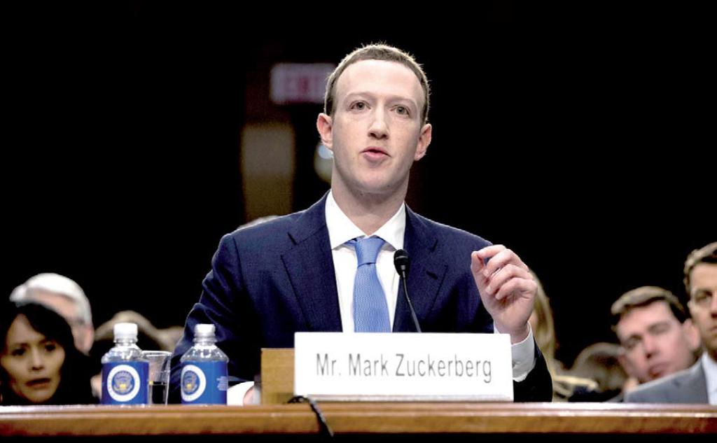 شركات التكنولوجيا في قفص الاتهام