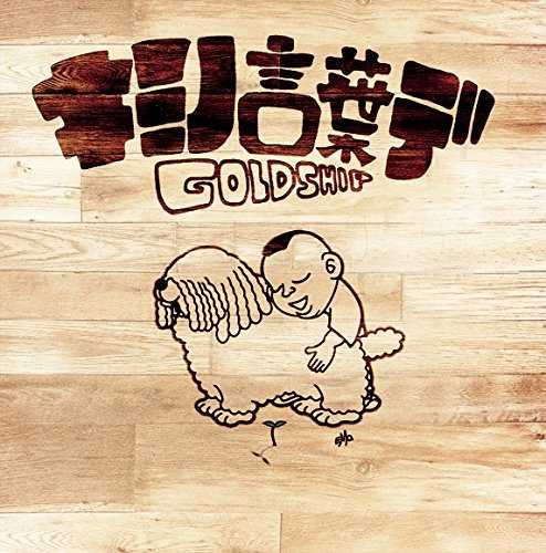[Single] C&K – キミノ言葉デ (2015.09.16/MP3/RAR)