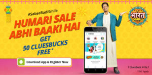 Download Shopclues App for First Time & Get Rs 50 Cluebucks Free