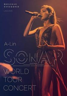 聲吶SONAR世界巡回演唱會 - 黃麗玲A-Lin