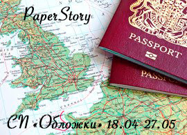 http://paperstory-shop.blogspot.ru/2016/05/3.html
