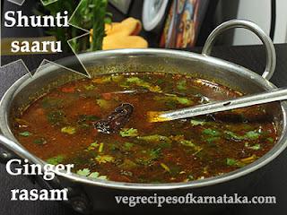 Shunti saaru recipe in Kannada