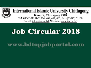 International Islamic University, Chittagong Job Circular 2018