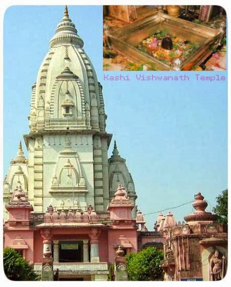 Kashi Vishvanath Temple in Varanasi